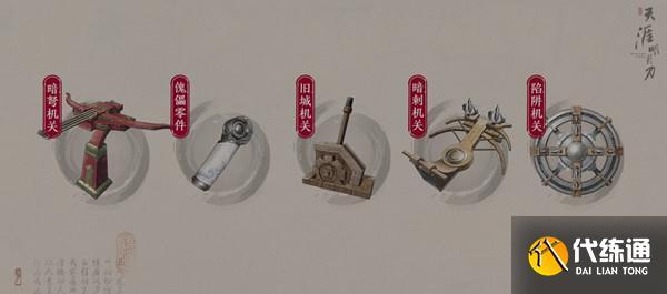 天涯明月刀手游錦鯉還原劍譜攻略:還原劍譜奇遇任務完成方法[多圖]圖片5