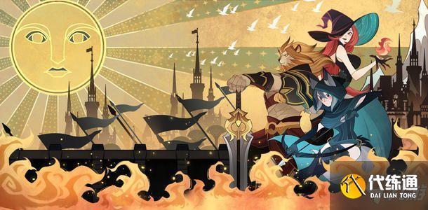 劍與遠征虛空秘鑰獲取攻略