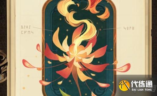 劍與遠征森之炎怎么獲得?森之炎獲取及使用方法