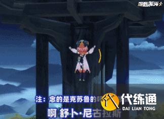 原神一個更新,竟讓老外學起中國話?日本主播被新角色帥到失智