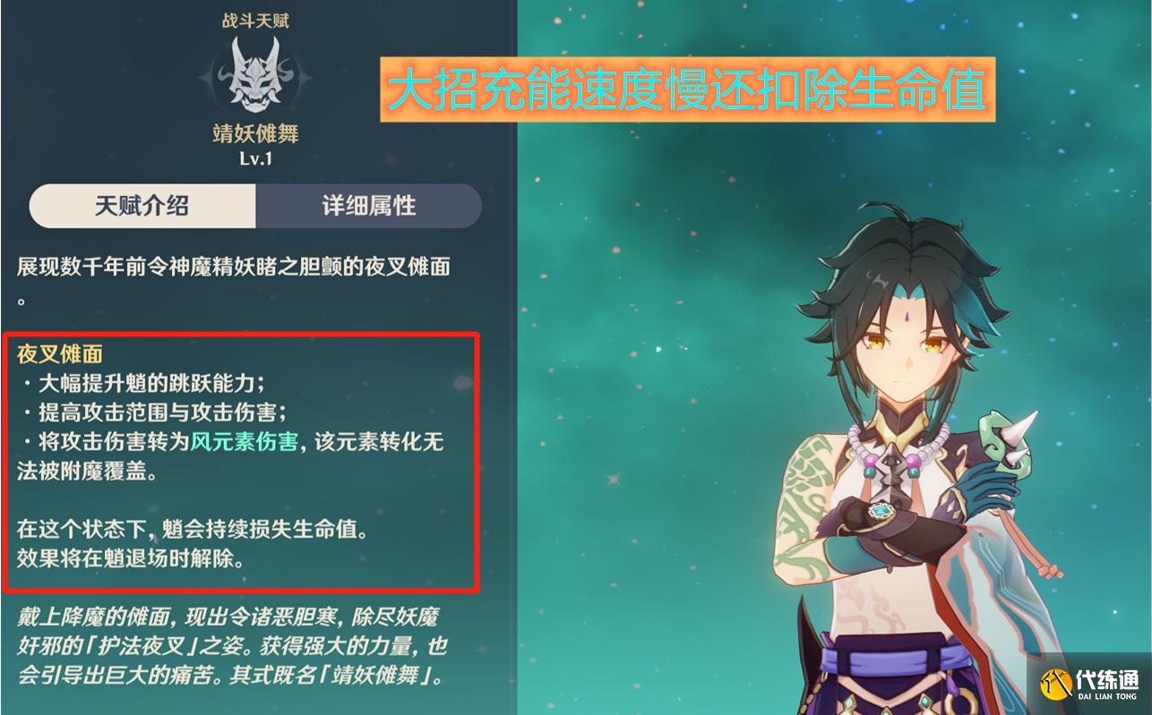 原神:被忽視的四星輔助武器,和新角色魈搭配起來,堪稱版本無敵