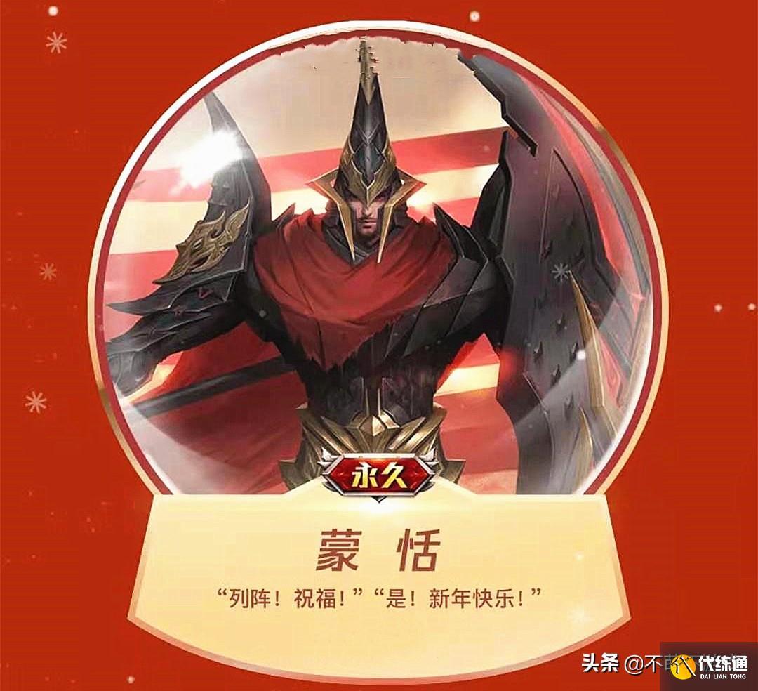 王者榮耀搖心愿正式開啟,李白鳴劍曳影官宣,以細節多取勝