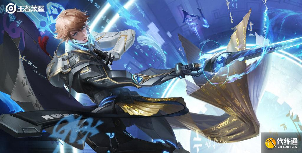 王者榮耀小明無上限連隊友,李白典藏永久御劍,蘭陵王皮撕裂空間