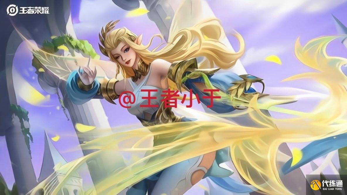 王者榮耀:10位英雄調整,馬超、鏡被削廢,艾琳屏蔽即將返場