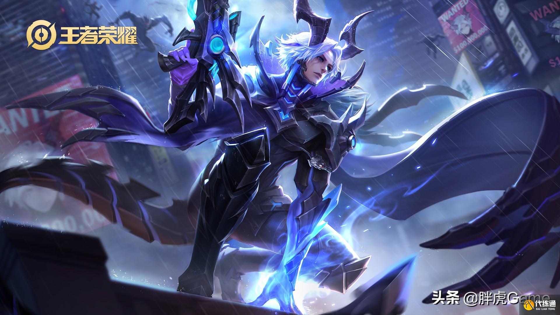 王者榮耀:藍條徹底成擺設?新英雄全是能量條,老英雄比法師還慘