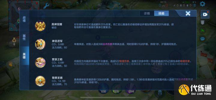 王者榮耀:S22雅典娜細節操作教學打法思路分享「新春聊游戲」