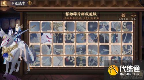 陰陽師2月24日更新內容匯總!