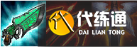云頂之弈11.3版本最強陣容是什么 六龍魂陣容玩法攻略