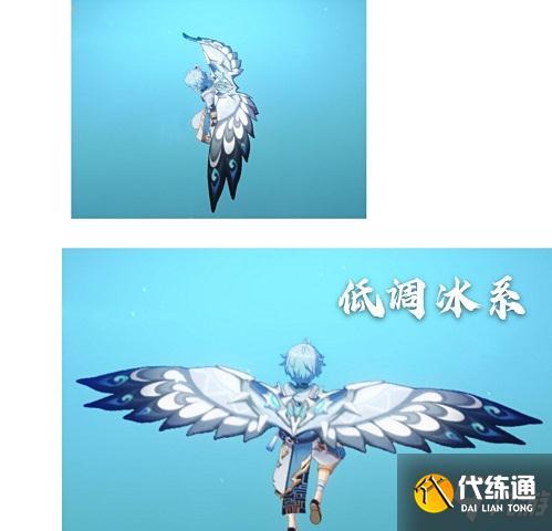原神雪隱之翼適用角色介紹
