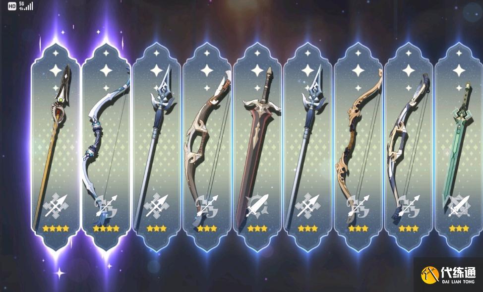 《原神》武器池真的存在倉檢嗎?玩家用15.4W得出一個結論