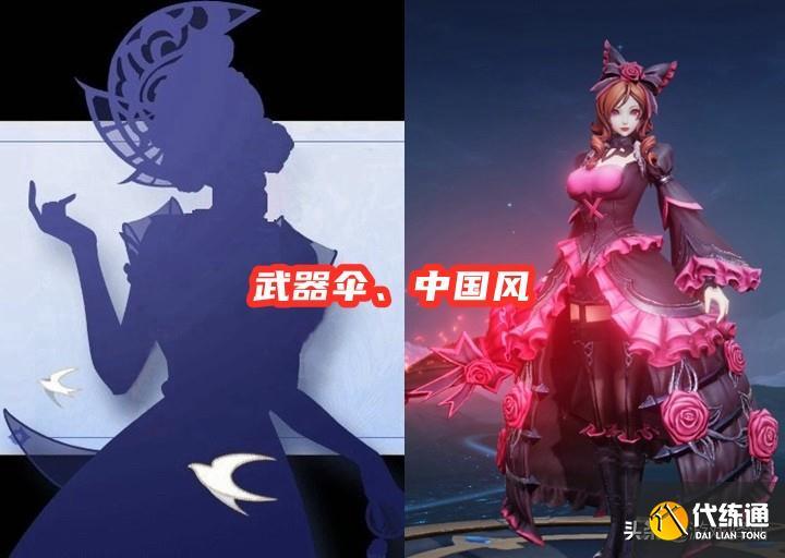 王者榮耀:女神節新皮膚來襲,玩家:露娜終于有了傳說牌面