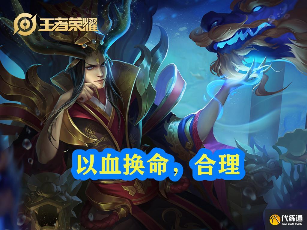 王者榮耀場均死亡最多的英雄,東皇哪吒不奇怪,刺客上榜才有問題