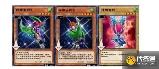 游戲王決斗鏈接神鷹女郎卡組怎么搭配 最強神鷹女郎卡組攻略
