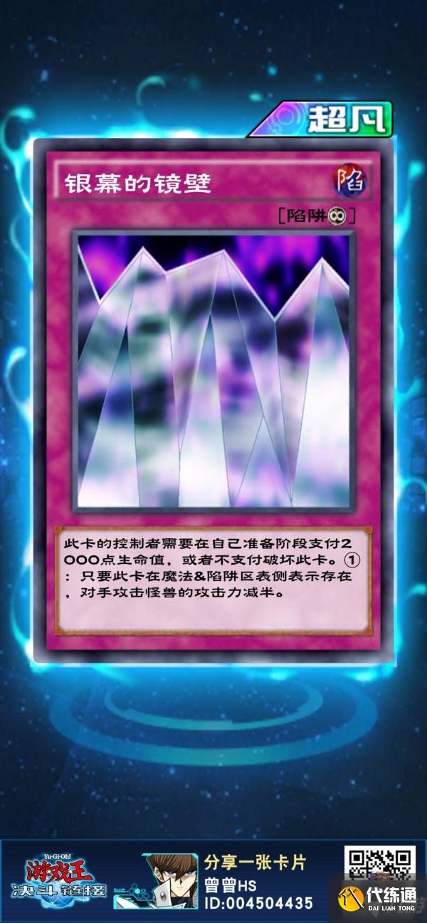 游戲王決斗鏈接魔法斧王卡組攻略 卡牌使用分析