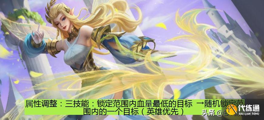 王者榮耀:碎片商城下周更新,刮痧哥李白加強,孫尚香優化調整