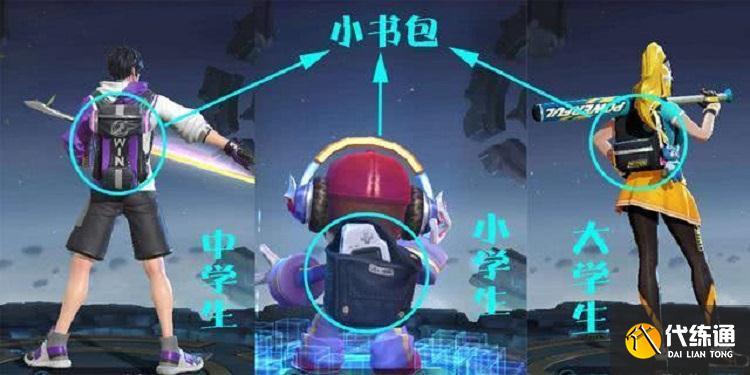 王者榮耀:為什么魯班玩家都喜歡開局先來一炮?