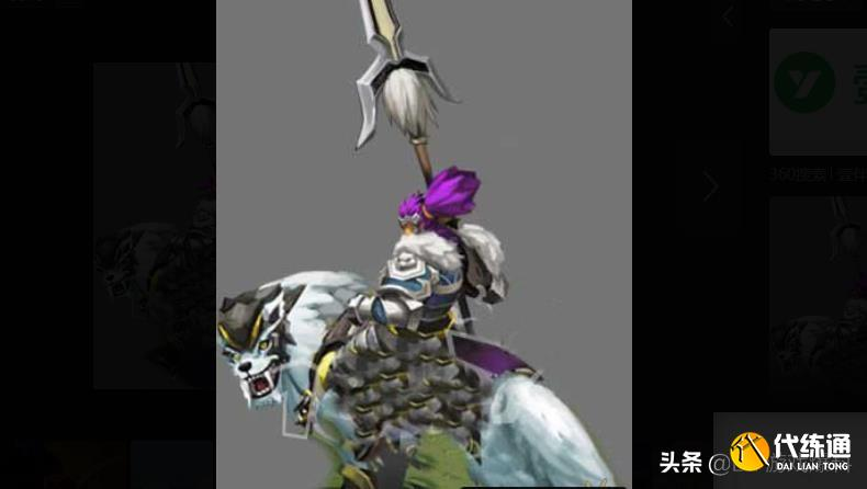王者榮耀:體驗服新英雄即將開測,會是李靖、王翦、還是少司命