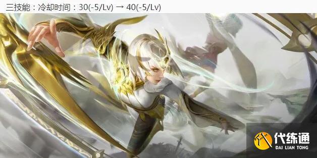王者榮耀2號更新:貂蟬馬超和鏡全削弱,夏洛特黃忠迎大加強