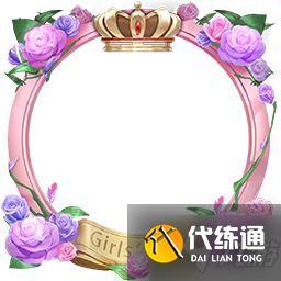 王者榮耀2021女神節桂冠頭像框怎么獲得?峽谷女神的細節考驗攻略大全