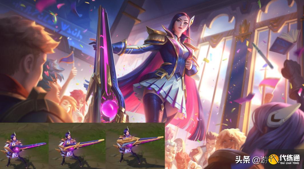 LOL新皮膚:T2女警升級武器,永恩萬人迷,蕾歐娜裝過頭了