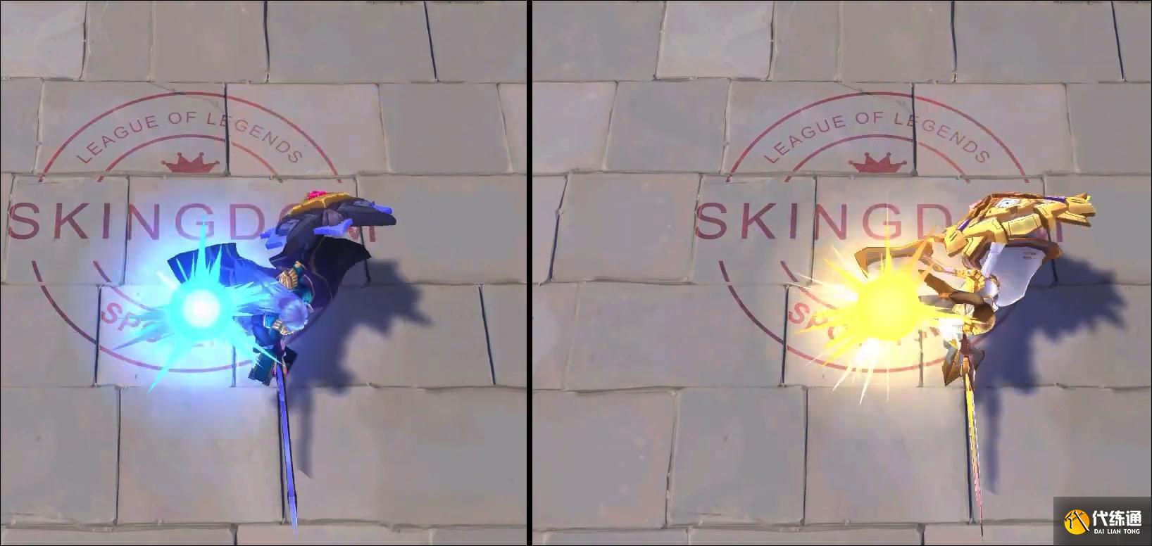 LOL蕾歐娜戰斗學院普通版VS至臻版:造型大不同,但特效沒差