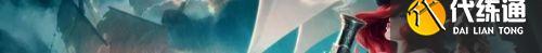 英雄聯盟手游2.1A版本更新介紹