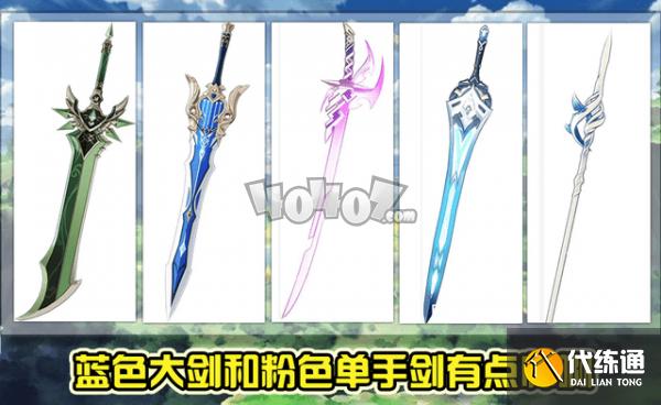 原神1.4版本up池順序時間表 官方最新角色武器up順序
