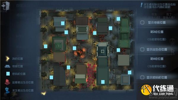 第五人格唐人街攻略大全 地窖地下室逃生門密碼機位置匯總