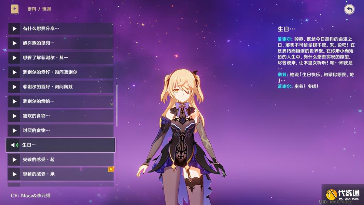 原神:玩家評選最后悔練的角色,麗莎位居榜首,前五名有3個5星