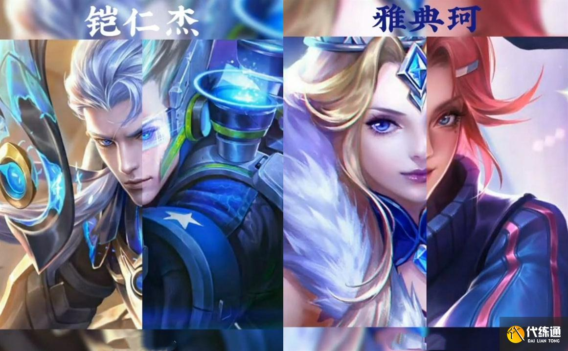 王者榮耀錨點多嚴重,兩英雄拼接也毫無違和感,全靠發型來區分?