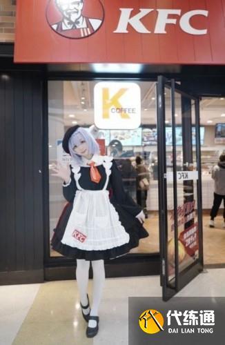 原神KFC聯動城市主題店地址一覽
