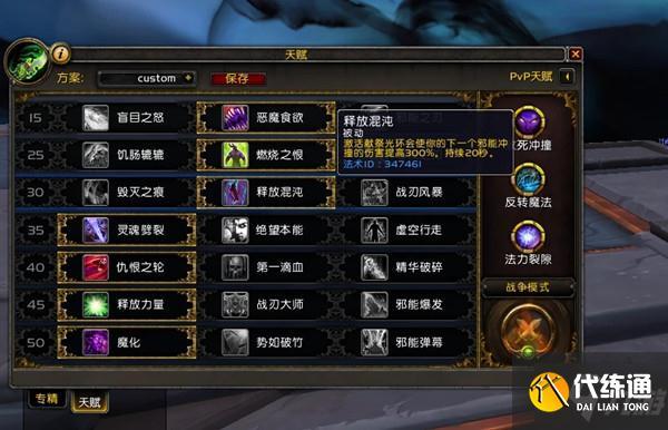 魔獸世界9.05強勢職業排行 9.05版本職業改動一覽