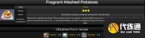 原神肯德基料理有什么用? 游戲內定制料理道具作用解析