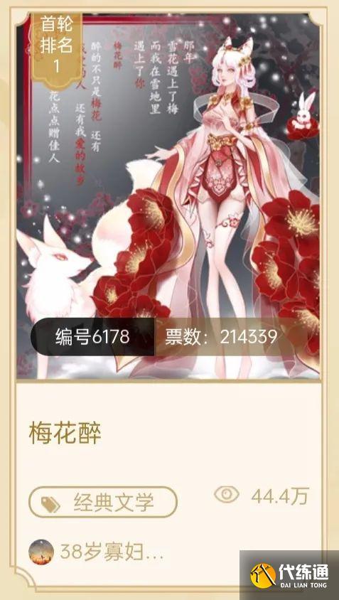 王者榮耀:艾琳返場開始預熱,李元芳、沈夢溪戰令皮膚限時返場