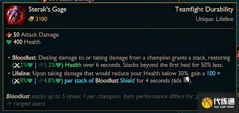 LOL測試服更新:阿卡麗完全報廢,戰歌與盾弓增強