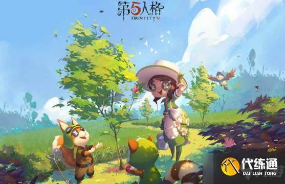 第五人格重建森林活動怎么玩?重建森林活動玩法介紹
