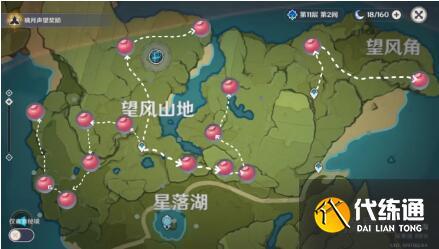 原神1.3落落莓采集點位大全及路線路線圖