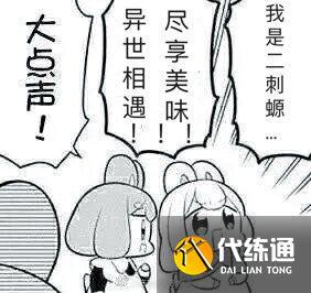 原神KFC聯動BUG?武漢原神肯德基主題店武大店13日14日怎么進?