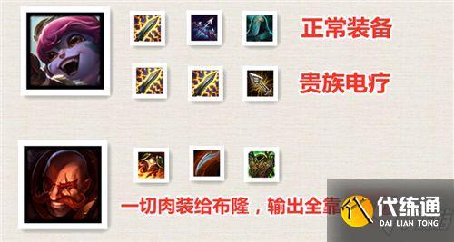 云頂之弈11.5電刀小炮陣容怎么搭配?11.5版本神射龍魂小炮陣容搭配攻略