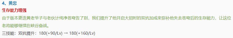 王者榮耀:黃忠+蔡文姬已成鉆石分段最強組合