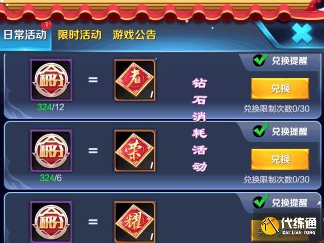 王者榮耀:S23新賽季下月開啟,一類玩家將錯失兩款絕版皮膚